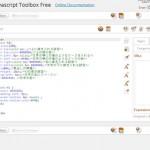 個別のHTML, ページごとにCSS, JS, PHPを追加・管理できるプラグイン