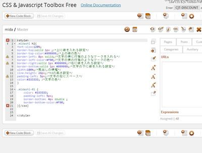 CSS&javascript