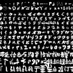 銀魂のフォント「銀魂次回予告体」
